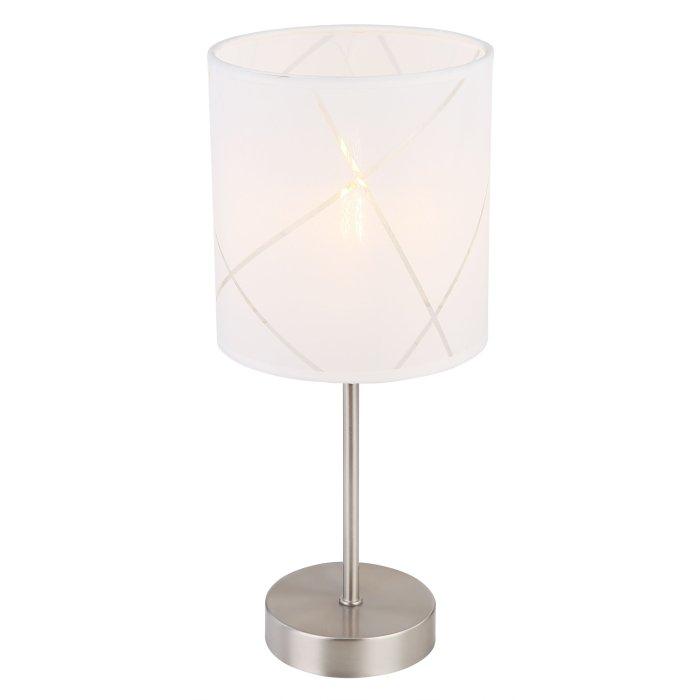 Globo Nemmo Lampada Da Tavolo Nichel Opaco 15430t Lampada It